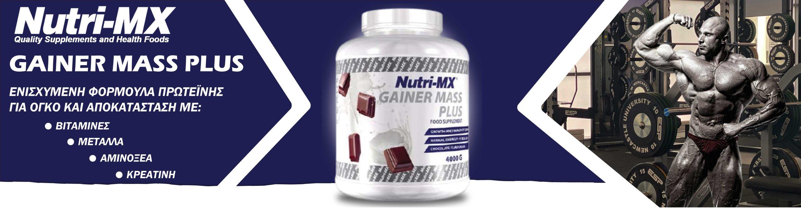 Nutri-MX Gainer Mass Plus