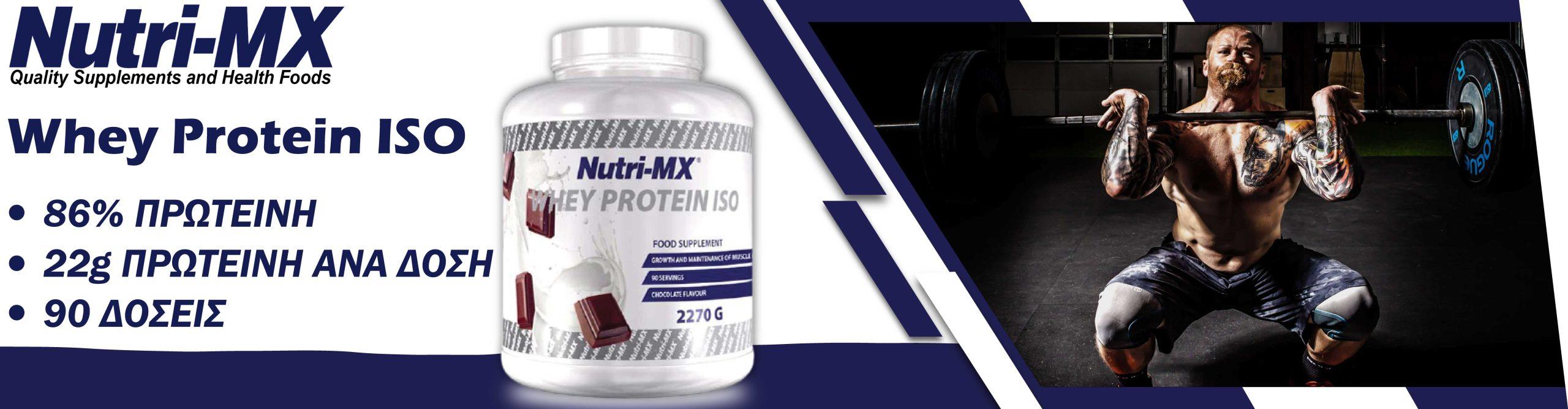 Nutri-MX Whey Protein Isolate